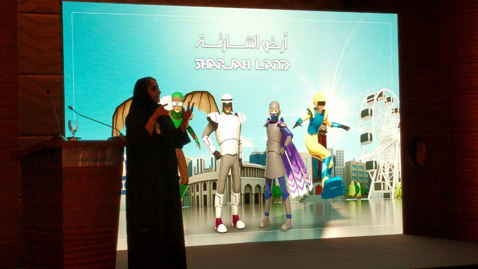 Augmented reality gamification in Sharjah